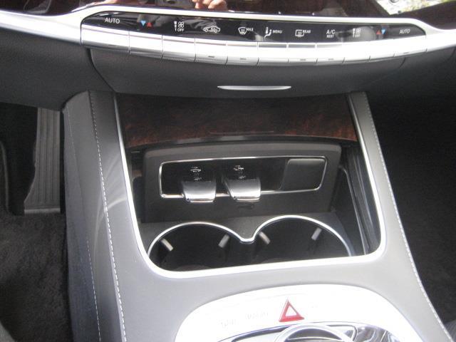 S560 4MATIC ロング ショーファーリミテッド 2年保証 新車保証(23枚目)