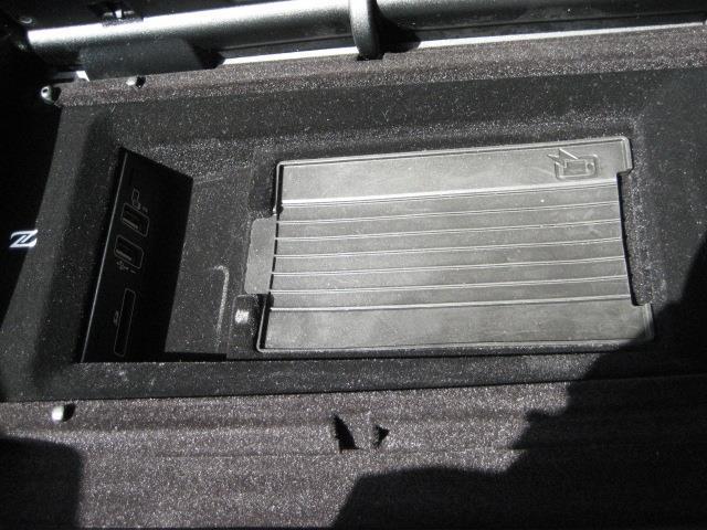 S560 4MATIC ロング ショーファーリミテッド 2年保証 新車保証(25枚目)