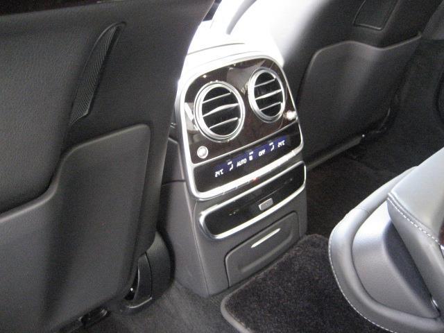 S560 4MATIC ロング ショーファーリミテッド 2年保証 新車保証(30枚目)