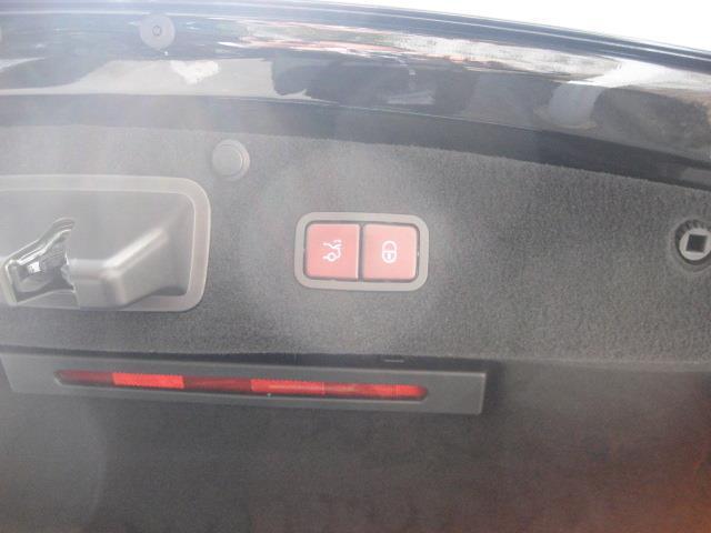 S560 4MATIC ロング ショーファーリミテッド 2年保証 新車保証(33枚目)