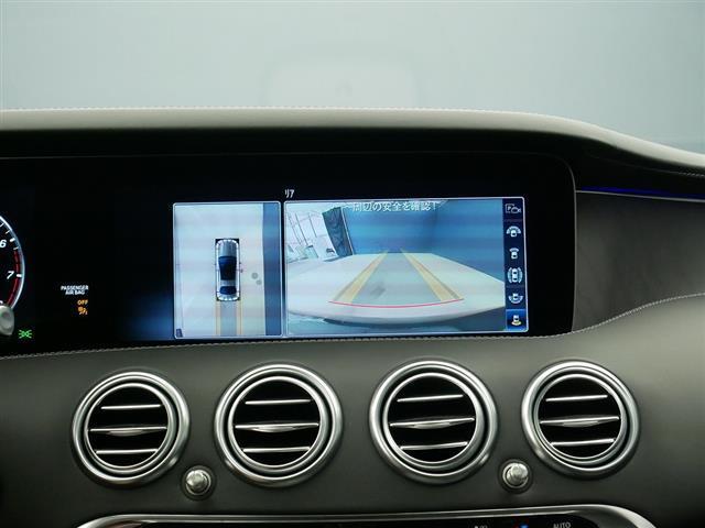 S560 4MATIC クーペ AMGライン レザーエクスクルーシブパッケージ スワロフスキークリスタルパッケージ 2年保証 新車保証(9枚目)