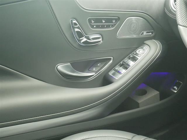 S560 4MATIC クーペ AMGライン レザーエクスクルーシブパッケージ スワロフスキークリスタルパッケージ 2年保証 新車保証(13枚目)
