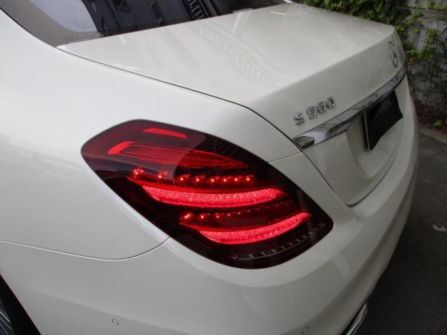 S560 ロング スポーツリミテッド 2年保証 新車保証(4枚目)