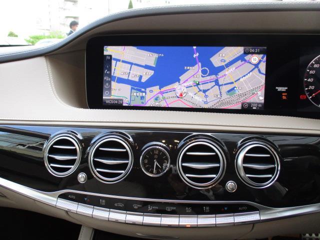 S560 ロング スポーツリミテッド 2年保証 新車保証(8枚目)