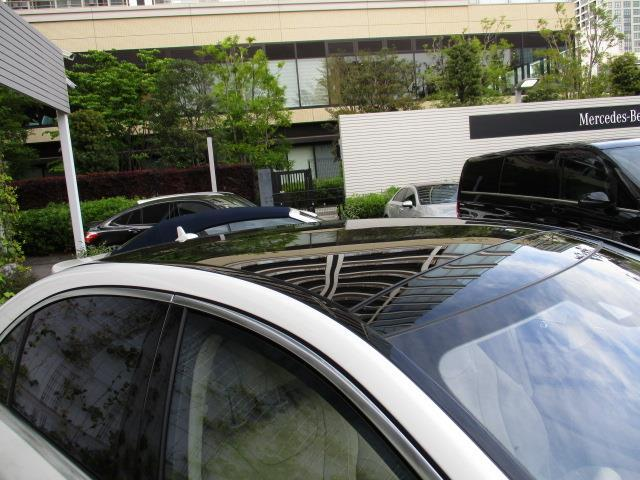 S560 ロング スポーツリミテッド 2年保証 新車保証(18枚目)
