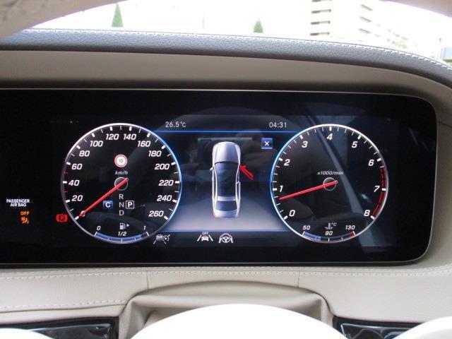 S560 ロング スポーツリミテッド 2年保証 新車保証(20枚目)