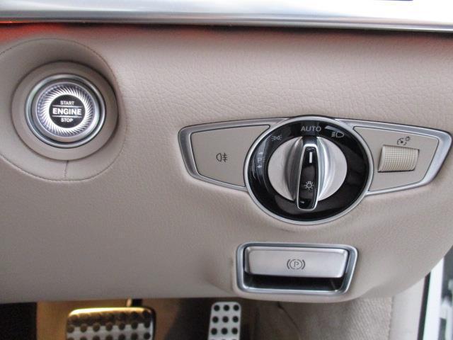S560 ロング スポーツリミテッド 2年保証 新車保証(22枚目)