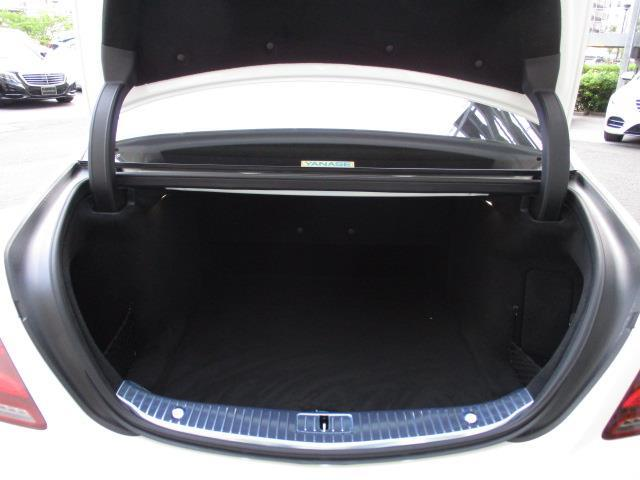 S560 ロング スポーツリミテッド 2年保証 新車保証(23枚目)