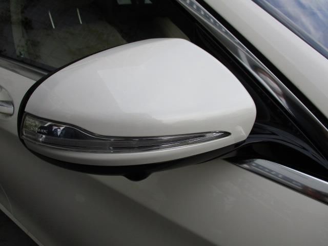 S560 ロング スポーツリミテッド 2年保証 新車保証(26枚目)