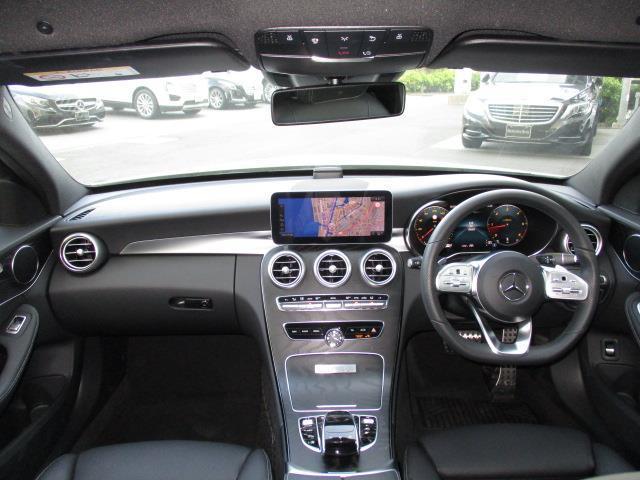 C220 d ローレウスエディション レーダーセーフティパッケージ スポーツプラスパッケージ 2年保証 新車保証(6枚目)
