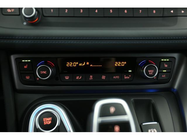 BMW BMW ピュアインパルスPKG 左ハンドル ワンオーナー 正規D車