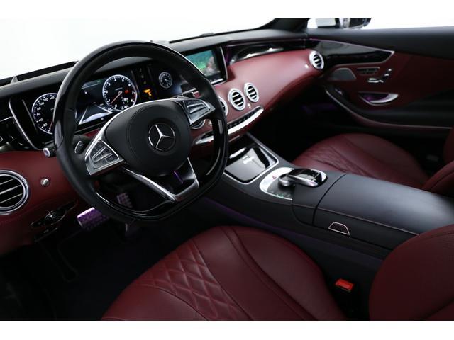 S550 4マチック クーペ エディション1 ワンオーナー(3枚目)