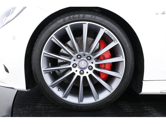 S550 4マチック クーペ エディション1 ワンオーナー(4枚目)