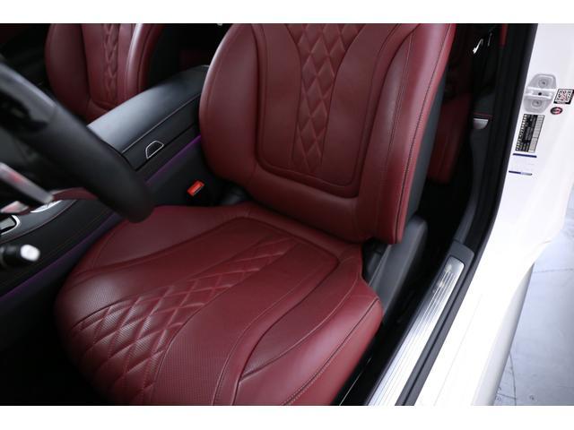 S550 4マチック クーペ エディション1 ワンオーナー(6枚目)