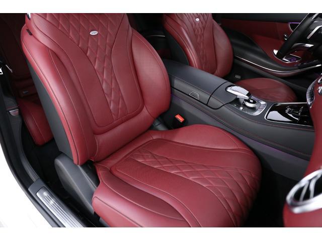 S550 4マチック クーペ エディション1 ワンオーナー(7枚目)
