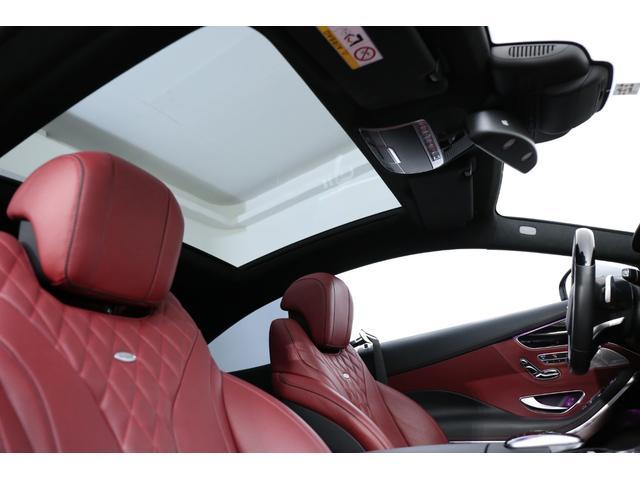 S550 4マチック クーペ エディション1 ワンオーナー(10枚目)