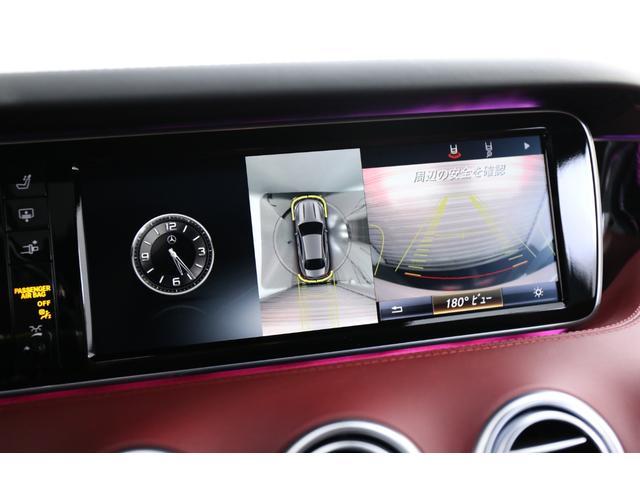 S550 4マチック クーペ エディション1 ワンオーナー(11枚目)