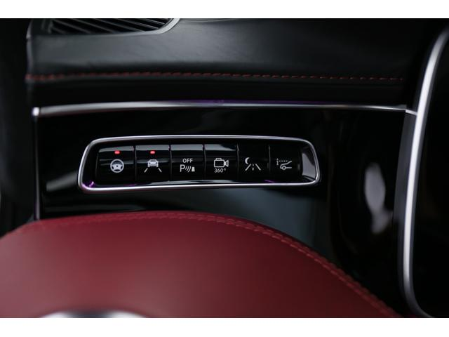 S550 4マチック クーペ エディション1 ワンオーナー(13枚目)