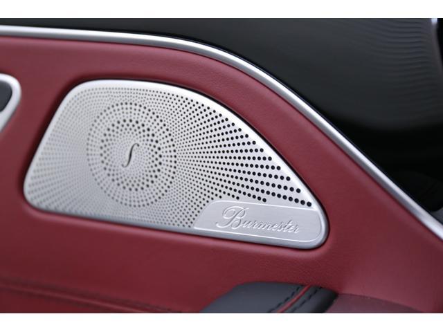 S550 4マチック クーペ エディション1 ワンオーナー(14枚目)