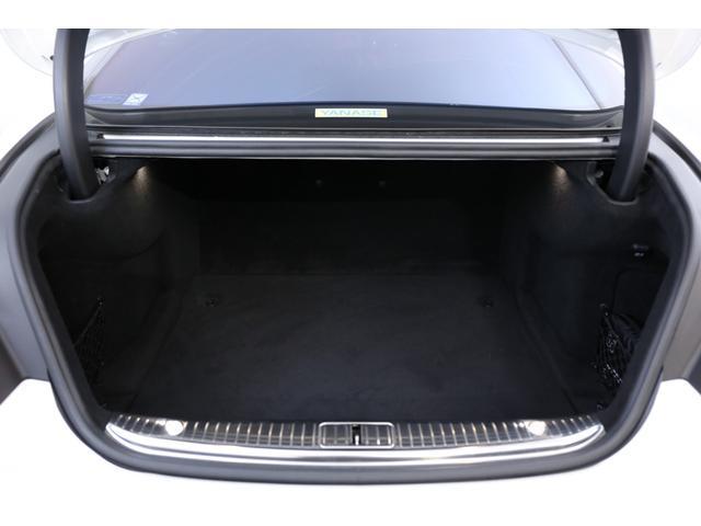 S550 4マチック クーペ エディション1 ワンオーナー(20枚目)