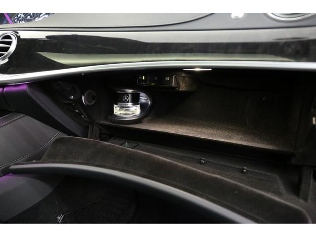 エアバランスPKGが装備されておりますので室内の空気を清潔に保ちます!
