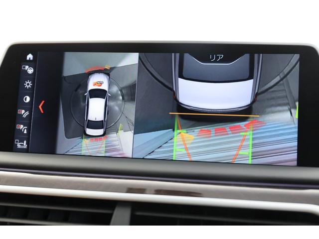 740Ld xDrive エクセレンス 360モニタ(14枚目)