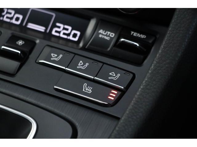 あると嬉しい快適装備の、シートヒーターが装備されておりますので、寒い時期のドライブも快適に快適にお過ごしいただけます!