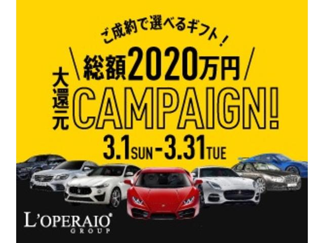 「BMW」「BMW」「オープンカー」「東京都」の中古車2
