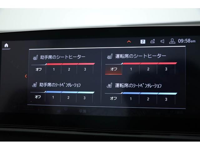 「BMW」「BMW」「オープンカー」「東京都」の中古車11