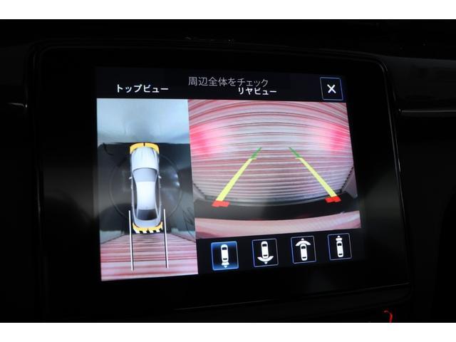 ◆総額2020万円還元キャンペーン対象車◆(10枚目)