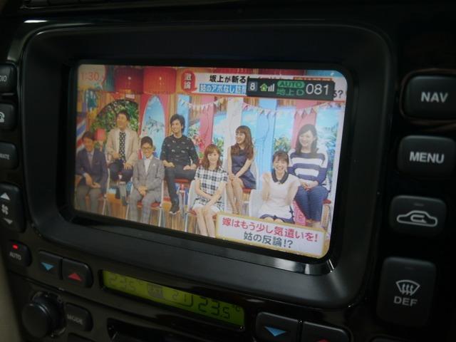 ジャガー ジャガー XJ8 4.2 地デジTV バックカメラ