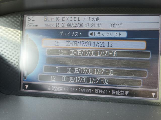 ホンダ オデッセイ M後期 純ナビ地デジBカメラ3rd床下格納ミュージックサーバ