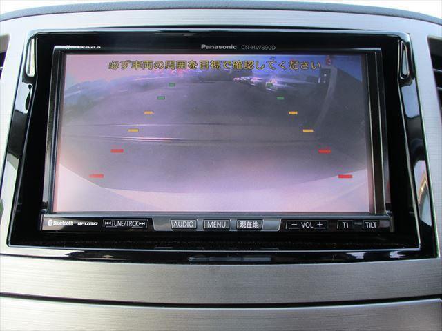 2.5GTアイサイトSパッケージ ナビTV黒半革Bカメラ(14枚目)