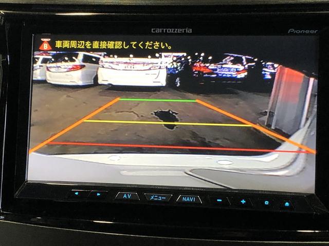2.5iアイサイト ナビTV追従機能BカメラアイドリングS(14枚目)