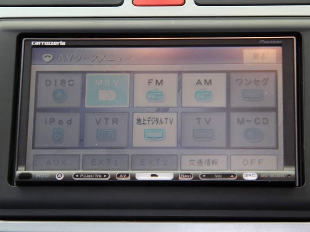 フォルクスワーゲン VW クロスゴルフ ベースグレード 禁煙 1オーナ HDDナビTV バックカメラ