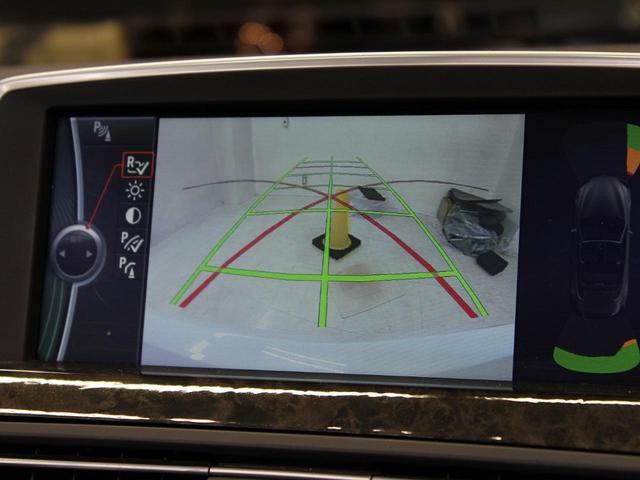 640iカブリオレ F12モデル ブラウン本革 禁煙 記録簿(12枚目)