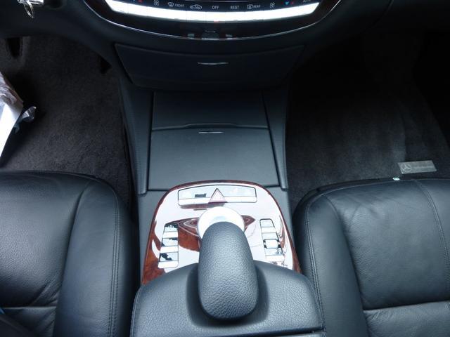 S350 左ハンドル ラグジュアリーパッケージ 禁煙車 記録(11枚目)