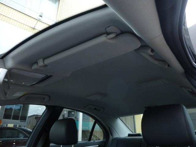 S350 左ハンドル ラグジュアリーパッケージ 禁煙車 記録(12枚目)