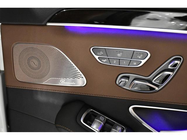 S550ロング S63エアロ ショーファーPKG ブラウンレ(16枚目)