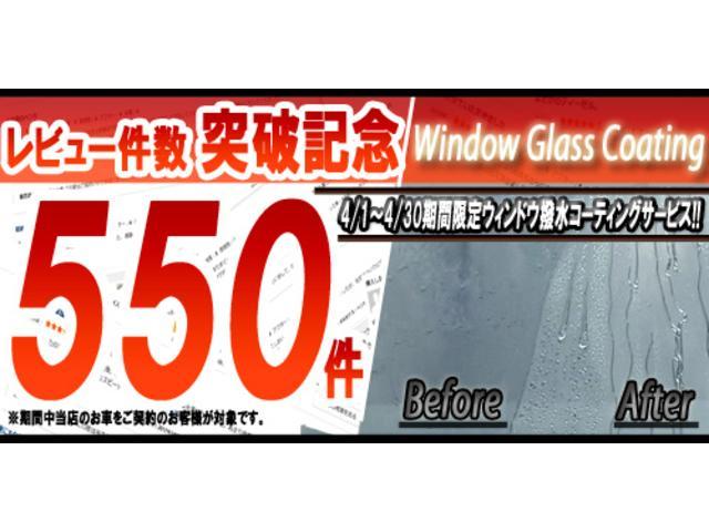 S550ロングED1 280台限定 ショーファーPKG 禁煙(2枚目)