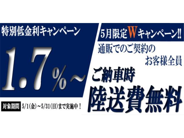 3月1日(金)〜3月31日(日)の期間限定で、『オートローン特別低金利2.9%キャンペーン』と題して、該当期間中当店のお車をご契約のお客様を対象に、オートローンの固定金利を2.9%でご利用頂けます!!