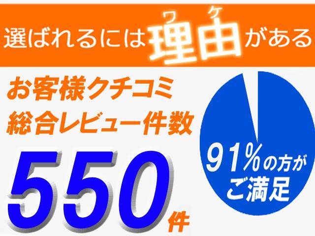 GL550 4マチック WSR 新品22インチAW 1オーナ(4枚目)