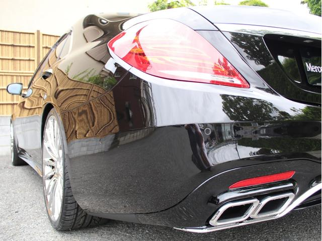 S550ロング 左H 後期S63スタイル新品エアロ22インチ(10枚目)