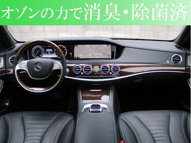 S550ロング 左H 後期S63スタイル新品エアロ22インチ(16枚目)