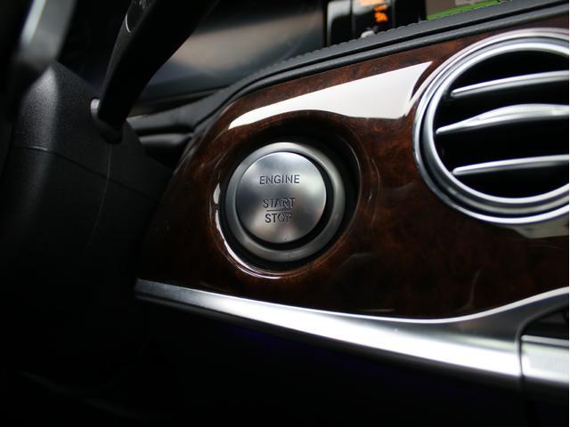 S550ロング 左H 後期S63スタイル新品エアロ22インチ(17枚目)