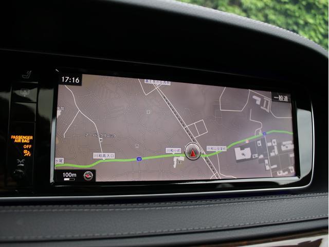 S550ロング 左H 後期S63スタイル新品エアロ22インチ(18枚目)