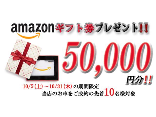 S300h AMGライン 360度ヘッドアップD1オーナ禁煙(2枚目)