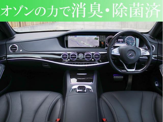 S300h AMGライン 360度ヘッドアップD1オーナ禁煙(16枚目)