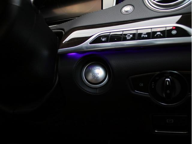 S300h AMGライン 360度ヘッドアップD1オーナ禁煙(17枚目)