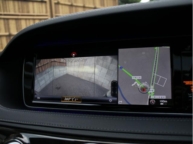 S300h AMGライン 360度ヘッドアップD1オーナ禁煙(19枚目)